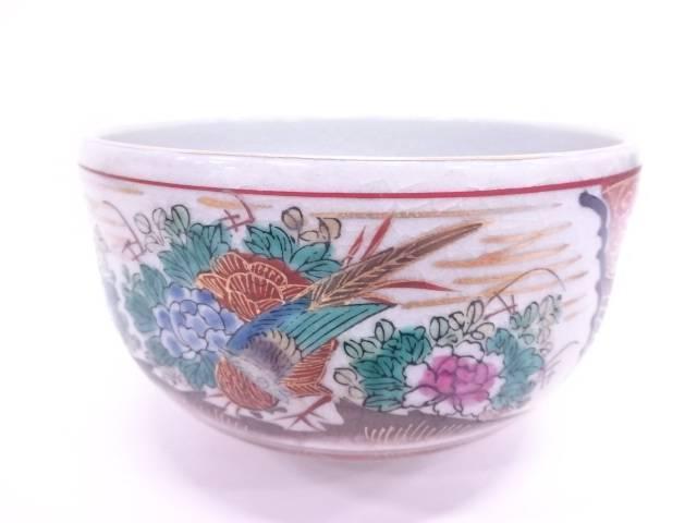 九谷焼 庄三写金彩色絵花鳥に人物茶碗