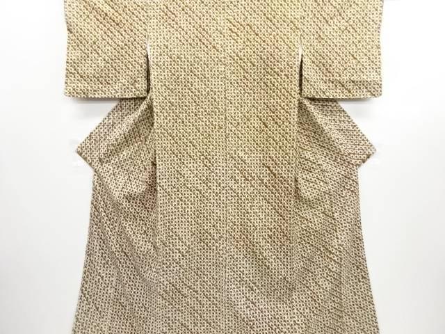 未使用品 仕立て上がり 草木染本総手絞り手織り紬着物