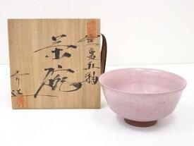 細川秀年造 窯変紅釉茶碗