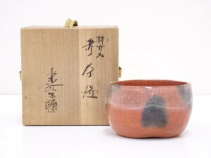 福井楽印造 柿高台赤楽茶碗