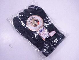 和装小物 足袋 23.5cm【リサイクル】【中古】
