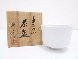 出石焼 山本秀壷造 白磁茶碗