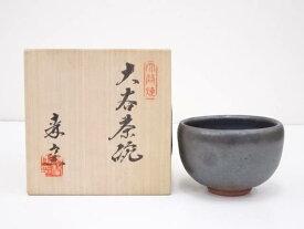 大谷焼 森窯造 茶碗