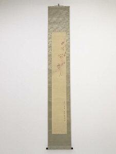 壬戌年(1922年) 春浦筆 枝垂桜図 肉筆絹本掛軸(保護箱)