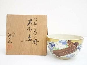 京焼 岡田暁山造 色絵八ッ橋之図茶碗(共箱)