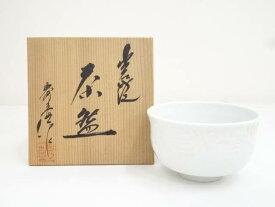 出石焼 山本秀壷造 白磁茶碗(共箱)【中古】【道】