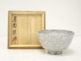 上野焼 青柳翠峰造 茶碗(共箱)【中古】【道】