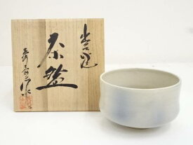 出石焼 山本秀壷造 茶碗(共箱)【中古】【道】