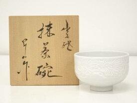 出石焼 小嶋昇山造 白磁茶碗(共箱)【中古】【道】