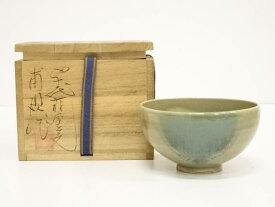 上野焼 白川甫硯造 茶碗(共箱)【中古】【道】