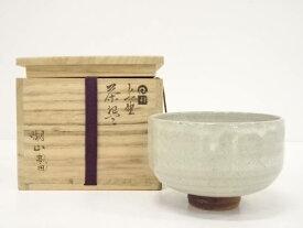 上野焼 高田湖山造 茶碗(共箱)【中古】【道】