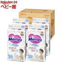 メリーズ おむつ テープ L 9kg-14kg 梱販売用(54枚*4個セット)【メリーズ】[オムツ 紙おむつ 赤ちゃん まとめ買い 通…