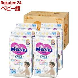 メリーズ さらさらエアスルー テープ L(54枚*4パック)【メリーズ】[オムツ 紙おむつ 紙オムツ 赤ちゃん まとめ買い]