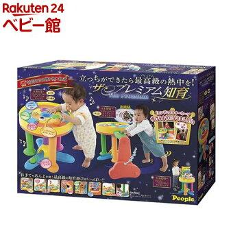 ザ・プレミアム知育(1個)【People(ピープル)】[おもちゃ 遊具 知育玩具]