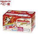 マミーポコ スペシャルパンツ ビッグサイズ おしゃれデザイン(68枚入)【マミーポコ】