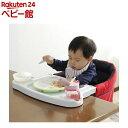 ヴィータ テーブルチェア用トレイ ママらくトレイ ホワイト(1個)【ベルニコ】[ベビーチェア お食事グッズ 家具 テーブルチェア]