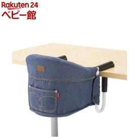 テーブルチェア 洗えるシート デニム(1個)【カトージ(KATOJI)】[ベビーチェア お食事グッズ 家具 テーブルチェア]