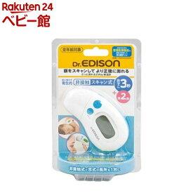 ※まとめ買い不可※ さっと測れる2Way体温計(1個)【エジソンママ】