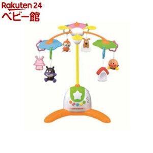 赤ちゃんを泣きやませ サウンド付き アンパンマンメリー(1個)【アガツマ】[おもちゃ 遊具 ベビージム メリー オルゴールメリー]