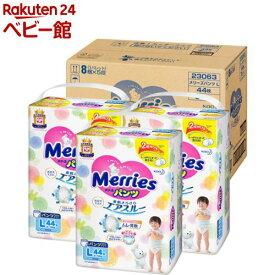 メリーズパンツ さらさらエアスルー L(44枚*3パック)【メリーズ】[オムツ 紙おむつ 紙オムツ 赤ちゃん まとめ買い]