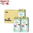 ※まとめ買い不可※ パンパース 肌へのいちばん パンツ L 50枚(3個セット)【パンパース】
