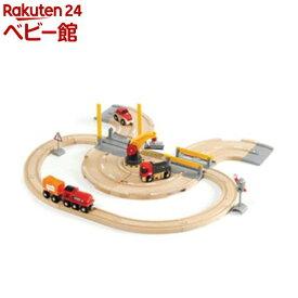 レール&ロードクレーンセット(1セット)【ブリオ(Brio)】[木のおもちゃ 遊具]