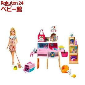 バービー(Barbie) ペットショップ トリミングも! GRG90(1個)【バービー人形】