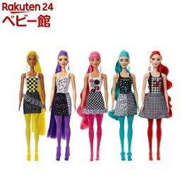 バービー(Barbie) カラーリビール!みずで色マジック モノクロマティック GWC56-986A(1個)【バービー人形(Barbie)】