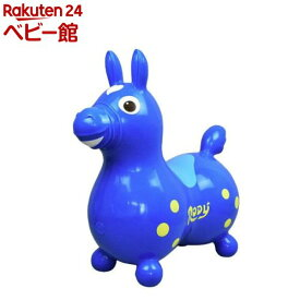 ロディ ブルー(1個)【ロディ】[日本正規品 のりもの 乗用玩具 おもちゃ RODY]