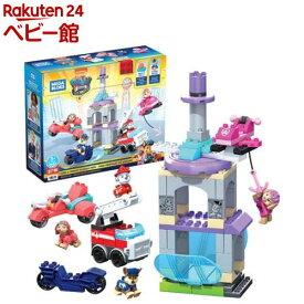 メガブロック(MEGA BLOKS)パウ・パトロール まわる3階建てライバールタワー HFC18(1個)【メガブロック(MEGABLOKS)】[ブロック 知育玩具 おもちゃ パウパト 組み立て 学習]