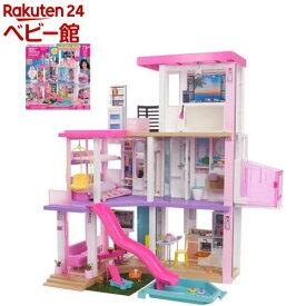 バービー(Barbie) ドリームハウスGRG93(1個)【バービー人形(Barbie)】[着せ替え人形 ハウス 洋服 お家 家具 アクセサリー]