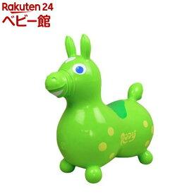 ロディ ライム(1個)【ロディ】[日本正規品 のりもの 乗用玩具 おもちゃ RODY]