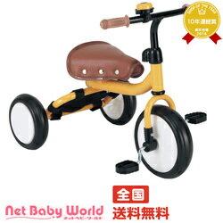 mimi トライク Trike(オレンジ) エムアンドエム M&M 遊具・のりもの 三輪車