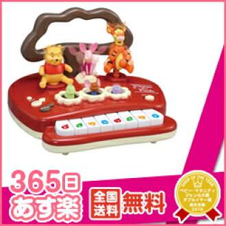 365 day ★ sales ★ Winnie the Pooh is dance 4 peace.! For the first time, piano (Winnie Pooh's) Tomy(takaratomy) TAKARA TOMY Disney Disney educational toys toy electronic piano