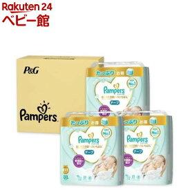 ※まとめ買い不可※ パンパース はじめての肌へのいちばん テープ 新生児 88枚(3個セット)【パンパース】