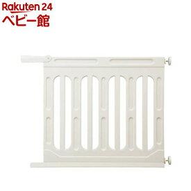 スマートゲイト2専用ワイドパネル XL ミルキー(1個)【日本育児】[ベビーゲート セーフティグッズ]