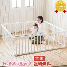 ママ割メンバーエントリーでポイント5倍 送料無料 木製ベビーサークル123 8枚セット(ホワイト)オリジナル