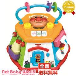 送料無料 アンパンマン おおきなよくばりボックスアガツマ AGATSUMA PINOCCHIO ピノチオ知育玩具 ブロック 遊具 おもちゃ