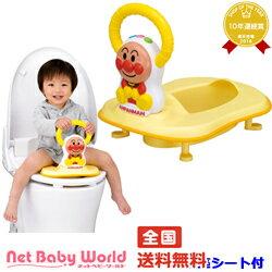 ママ割メンバー更にポイント5倍 送料無料 アンパンマン 2WAY 幼児用補助便座 おしゃべり付 アガツマ AGATSUMAおまる 補助便座