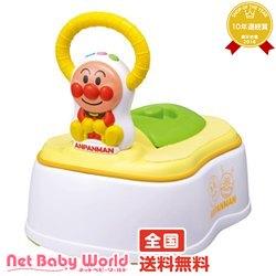 アンパンマン 5WAYおまる おしゃべり付 アガツマ Agatsuma おむつ・トイレ トイレ用品 おまる・補助便座