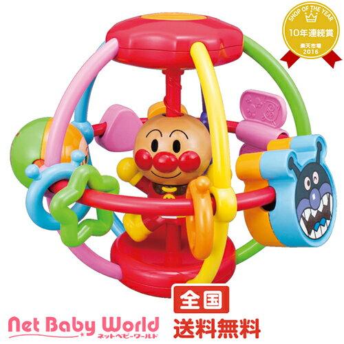 よくばり手遊び アンパンマン アガツマ Agatsuma 遊具・のりもの おもちゃ