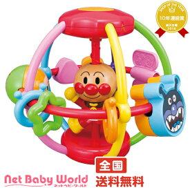 ママ割メンバー限定 ポイント最大6倍 よくばり手遊び アンパンマン アガツマ Agatsuma 遊具・のりもの おもちゃ