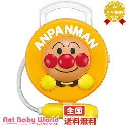 ★送料無料★アンパンマンどこでもシャワーアガツマAgatsumaおもちゃ・遊具・ベビージム・メリー知育玩具【あす楽対応】