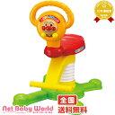 送料無料 アンパンマン うちの子天才ゆらゆらロッキング アガツマ Agatsuma おもちゃ・遊具・ベビージム・メリー 大…