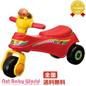 アンパンマン わんぱくライダー アガツマ Agatsuma 三輪車のりもの・自転車用チャイルドシート 乗用玩具