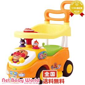 アンパンマン よくばりビジーカー 押し棒ガード付 アガツマ Agatsuma 三輪車のりもの・自転車用チャイルドシート 乗用玩具