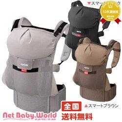 送料無料 コランCTS 新生児から使えるタイプ アップリカ Aprica子守帯 抱っこ紐 抱っこひも ベビーキャリア
