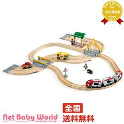 レール&ロードトラベルセット BRIO ブリオ 木製 おもちゃ 汽車 レールセット 木製レール