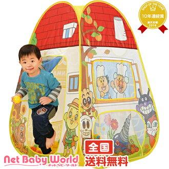 玩 365 天年 ★ ★ anpanman,鱈魚是痛! 球的帳篷泛廠萬代萬代動漫乃房子玩具玩具玩具兒童帳篷