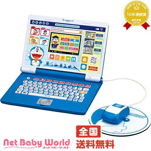 送料無料 ドラえもん ステップアップパソコン バンダイ BANDAI おもちゃ・遊具・ベビージム・メリー 電子玩具